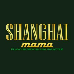 Foto de portada Shanghai mama - Conde de Orgaz