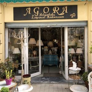 Foto de portada ÁGORA - Decoración y Antigüedades
