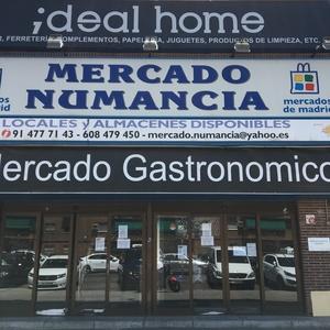 Foto de portada MERCADO MUNICIPAL DE NUMANCIA