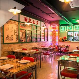 Foto de portada Hong Kong 70 in Chinatown