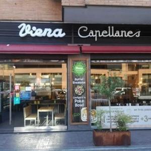 Foto de portada Viena Capellanes calle Condesa de Venadito