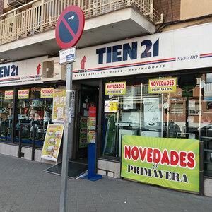 Foto de portada ELECTRODOMESTICOS NEVADO, S.L. ( TIEN 21 NEVADO)