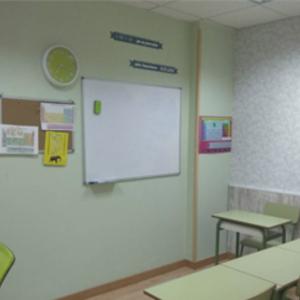 Foto de portada Centro de Apoyo Escolar Atenea