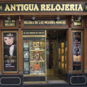 Foto de portada Antigua Relojería de la Calle de la Sal