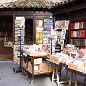 Foto de portada Librería San Ginés